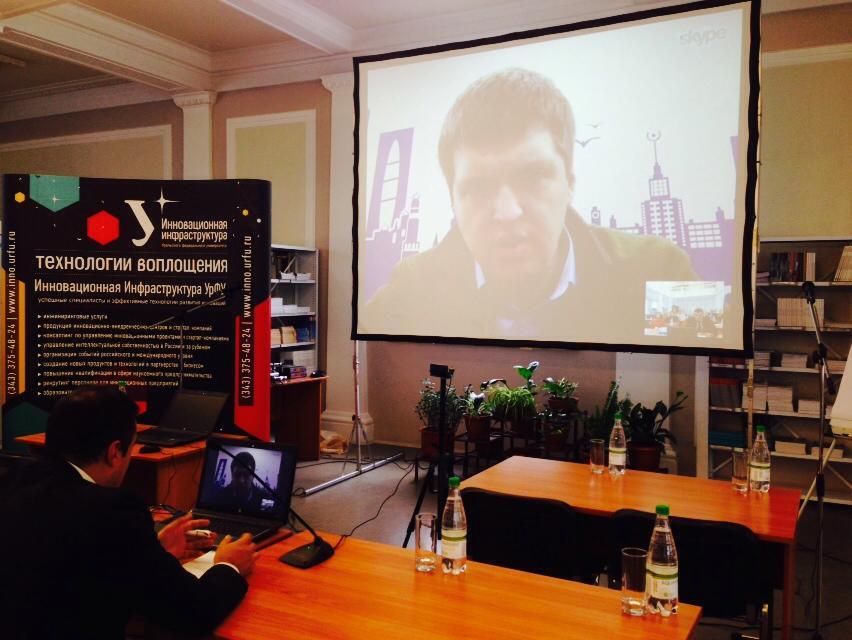Алексей Петров читает лекцию для предпринимателей и инноваторов Екатеринбурга
